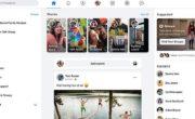 Installer la nouvelle version 2020 de Facebook