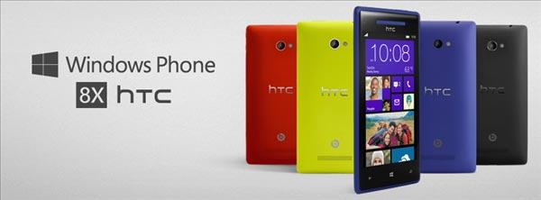 HTC présente ses premiers smartphones Windows Phone 8